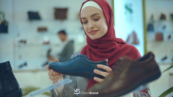 تیزر کفش شیما ، ساخته محمد سیحونی از شبکه های سیما در حال پخش است