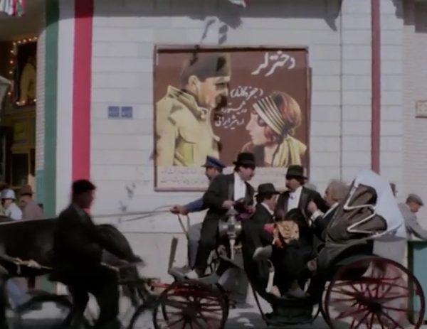 دانلود تیزر (روز ملی سینما) با کیفیت متوسط